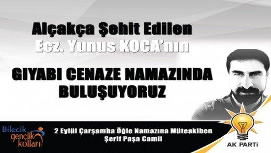 yunus koca copy